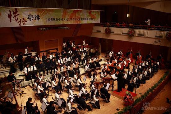 人大民乐团与杨春林十载情深音乐厅奏响民族魂