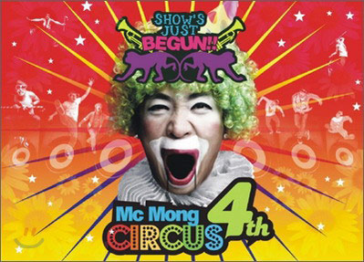 专辑:MC梦--《Show'sJustBegun》