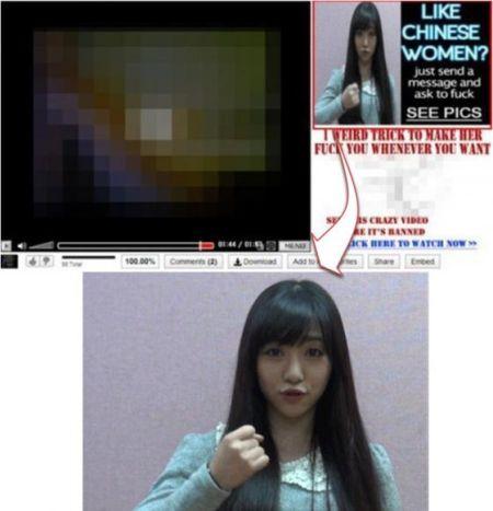 韩女团aoa旻雅照片被成人网站盗用(图)