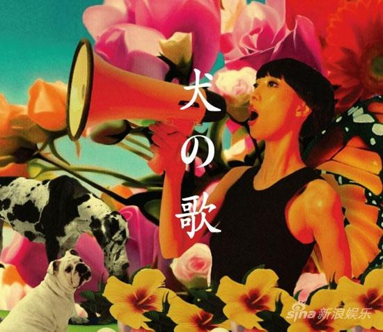 黄馨《犬之歌》:久违了的个性女声(图)