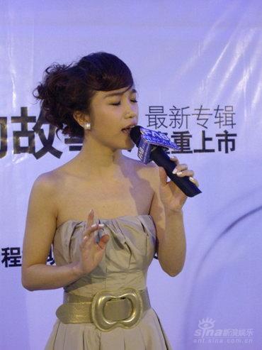 胡杨林讲述 我们的故事 拒当网络歌手