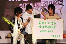 组图:周笔畅携《now》《wow》火爆high翻北京