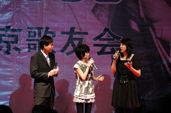 郭美美南京歌友会 巧遇2008年第一场雪(组图)