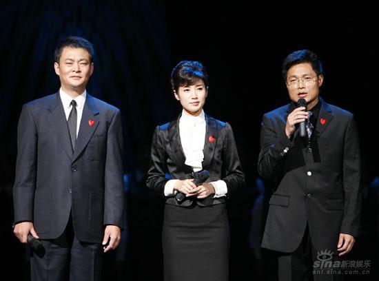 图文:中央人民广播电台义演--三位主持人