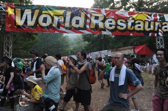图文:富士音乐节第二天--各国美食