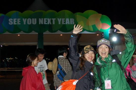图文:富士音乐节第三天--明年再见!