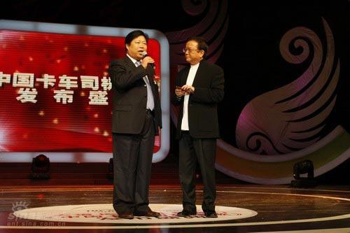 图文:卡车司机之歌-陕汽董事长方红卫受访