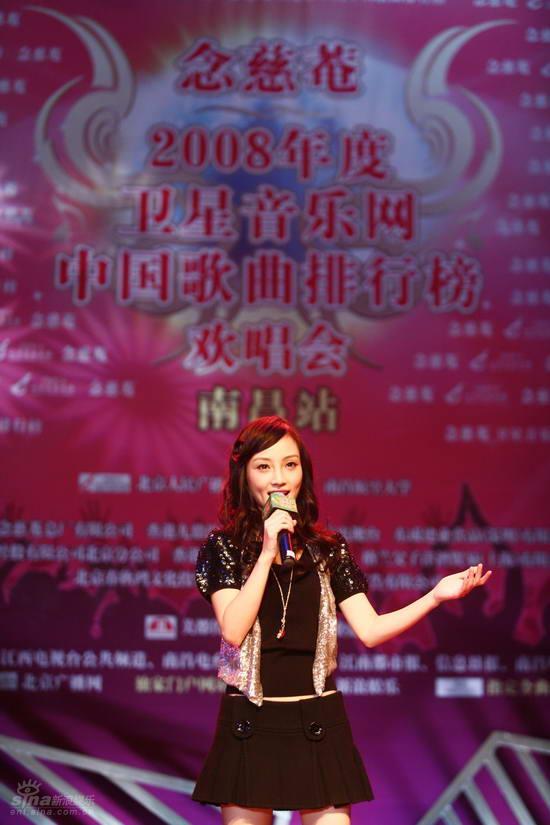 图文:中歌榜欢唱会首唱--李小璐受欢迎