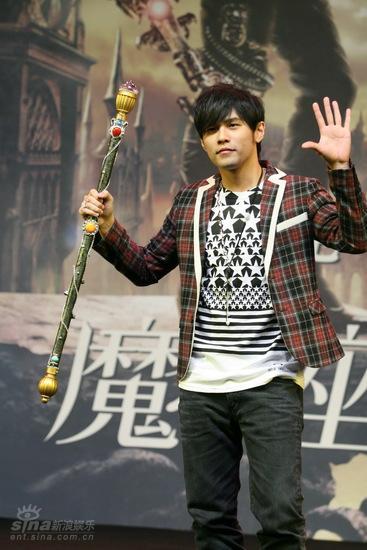 图文:周杰伦北京记者会-周杰伦高举魔杖