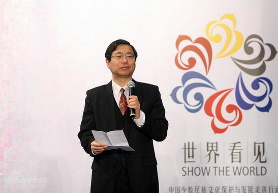 图文:朱哲琴任亲善大使-人大民族委员会国际司副司长吴金光先生