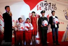 汤灿《红旗飘扬》发布单曲被军博永久收藏(图)