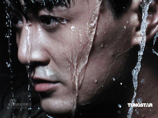 组图:林峰个唱玩性感为拍宣传照湿身半天