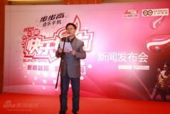2009快乐女生启动苏醒献唱李宇春送金麦(组图)