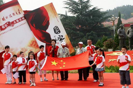 图文:《国家》MV西柏坡首映--小童星演唱童谣版