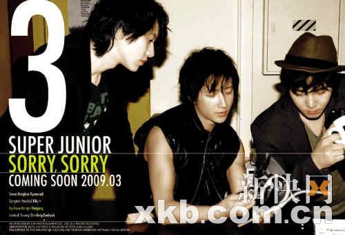 特写:SuperJunior韩国天团的完美进阶(组图)