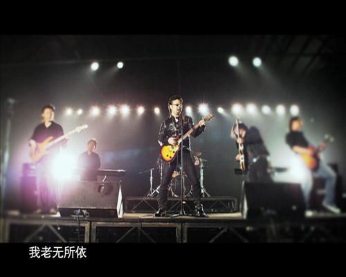 汪峰《春天里》MV独家首播印证成长历程(组图)