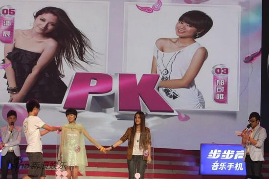 图文:快女7进6淘汰赛-潘辰与郁可唯走上PK台