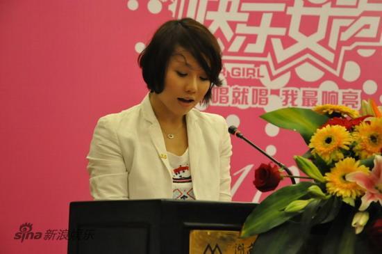 图文:快女十强合辑发布-天娱艺人事业中心总经理杨柳