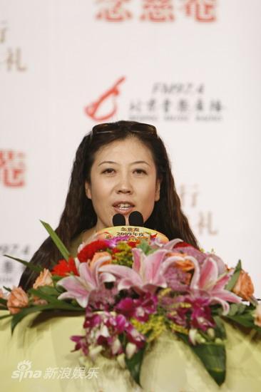 图文:09北京流行音乐典礼-北京人民广播电台副总编王秋