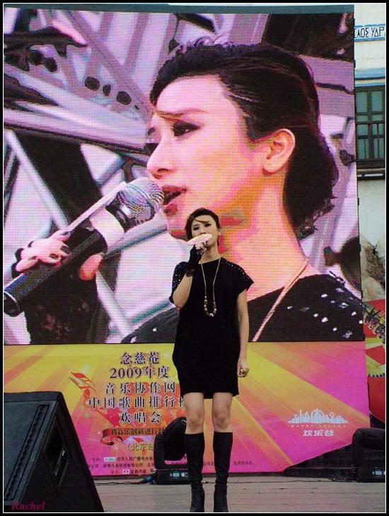 图文:中歌榜北京欢唱会-尚雯婕演唱