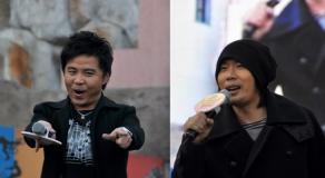 《中歌榜》北京欢唱会舜文齐获典礼表演直通证