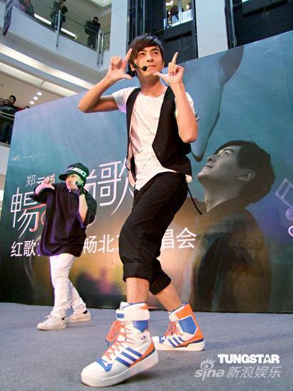 组图:郑元畅自封歌坛新人现场热舞引歌迷欢呼