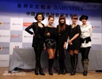 Babyvox3中国选拔新成员张亚东任中方制作人