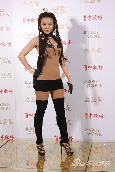 图文:09中歌榜颁奖礼红毯-王蓉成红毯雷人王