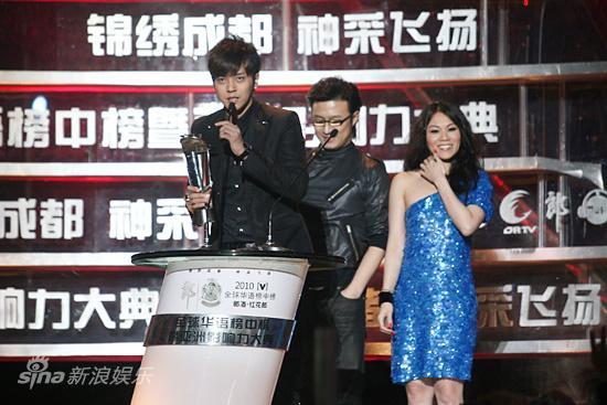 图文:华语榜中榜现场-罗志祥拿奖也很酷