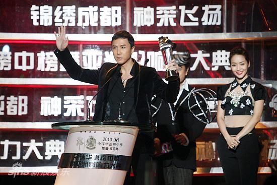 图文:华语榜中榜现场-甄子丹挥舞奖杯