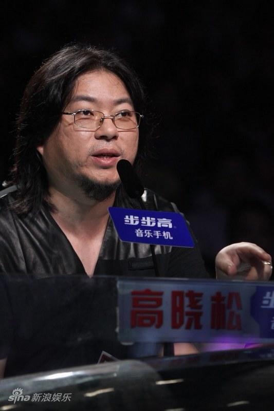 图文:快男7进6-评委高晓松
