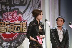 2011音乐风云榜年度盛典颁奖现场(组图)