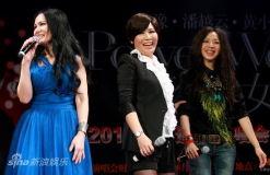 珍爱女人北京演唱会启动齐豫潘越云等齐现身