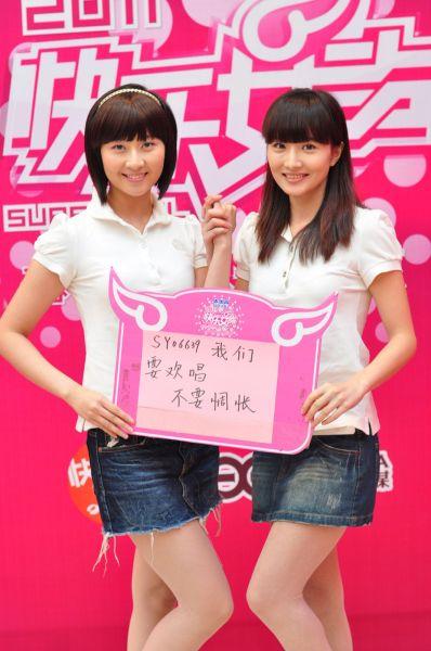 05快女双胞胎_杭州快女双胞胎姐妹叫板Reborn唱得比她们好