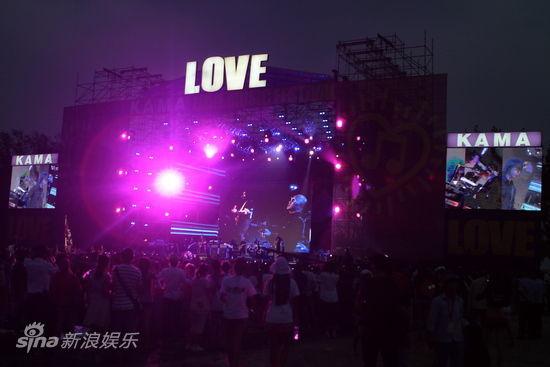 """""""爱""""音乐节现场"""