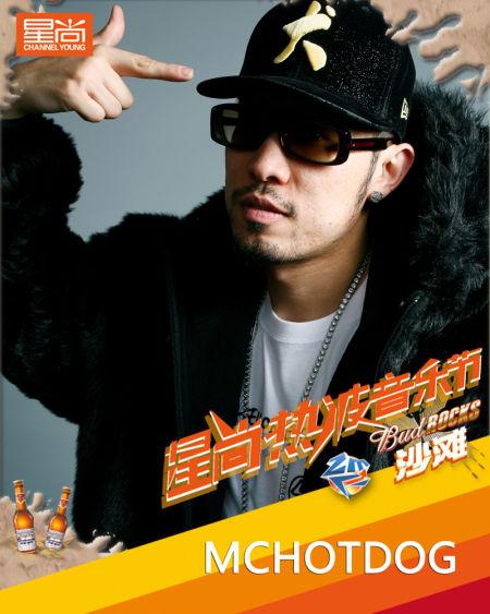 MC Hotdog