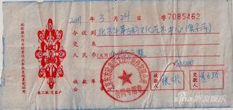 独家:张咪机场被截接受调查涉嫌诈骗150万