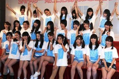 10月15上海,AKB48姐妹组合SNH48举行发布会