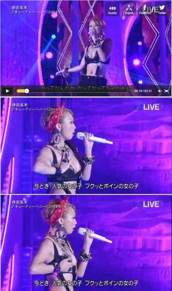 幸田来未日前在音乐节目中表演,其中一个托胸的动作引发日本观众大骂不雅观。