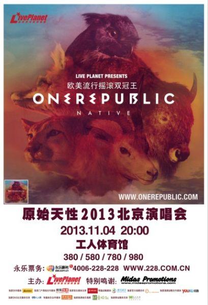 OneRepublic巡演海报