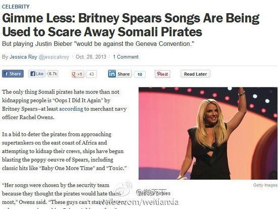 外媒曝小甜甜布兰妮歌曲曾吓退海盗
