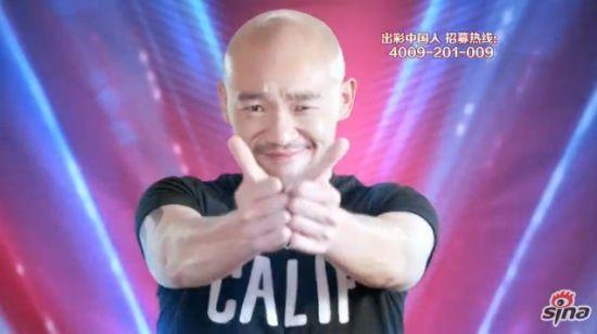 李代沫出现在《出彩中国人》的宣传片中