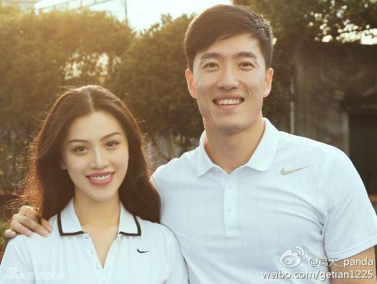 刘翔葛天领证结婚