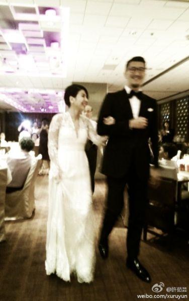 许茹芸回台湾办婚宴