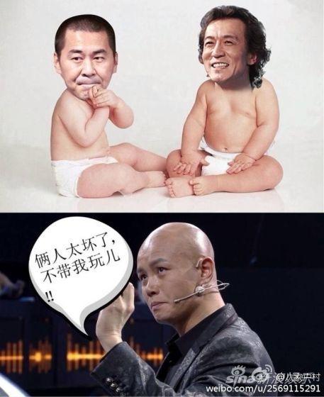 陈建斌微博配图