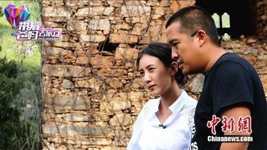 张博宇夫妇