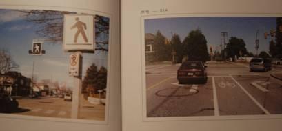 书中有103张照片讲标志牌里的细节