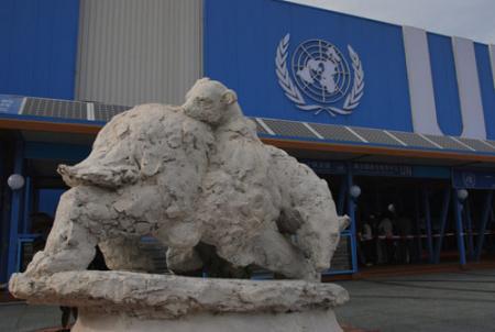 """上海世博会联合国馆前""""熊无立冰之地""""雕塑"""