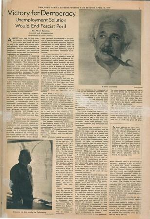 世博会开幕当天,刊登爱因斯坦文章的报纸