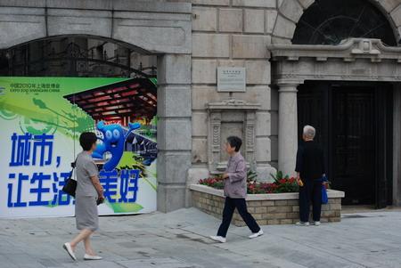 上午十点半,博物馆大门紧闭,画面右侧两位市民在寻找有无告示牌